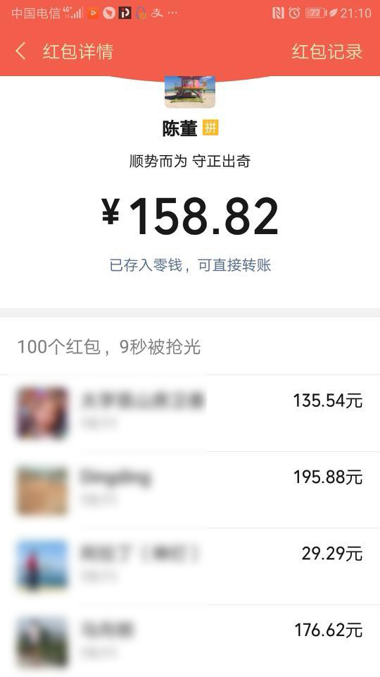 hongbao .jpg